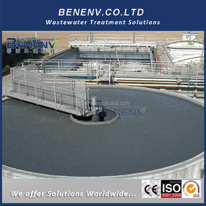 For SuspendedSolids Removal DAF Dissolved Air Flotation Cooling Tower Water Treatment