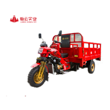 Hot sale air cooled engine Tricycle, Motorcycle for Loading made in China