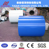 Most largest PPGI coil factory in hebei prepainted galvanized steel coil