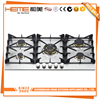 Quality 90cm cast iron pan support kitchen cooking supplies (PG9051S-HC2I(g))