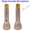 Karaoke K088 Wireless Microphone Karaoke with Speaker