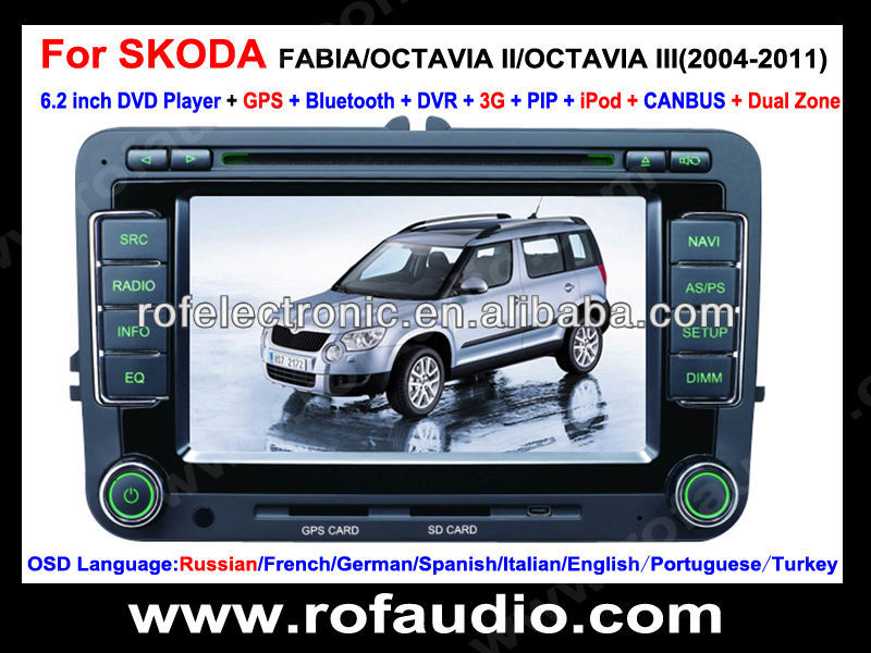 tft lcd touch screen car dvd player with gps for SKODA FABIA/OCTAVIA II/OCTAVIA III(2004-2011)