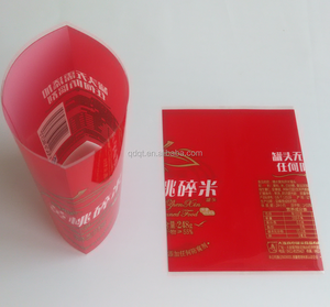 Gravure soft plastic printed laminated packing materials pvc shrink sleeve for bottle packing