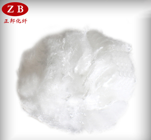 soft toys raw materials hollow conjugated siliconized polyester staple fiber filling HCS HC NS