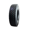 2019 Popular Commercial truck tire lower price 315/80r22.5