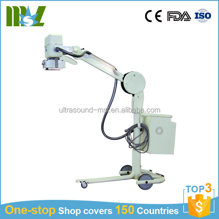 Mobile high frequency digital x-ray machine price/radiographic equipment (MSLMX05F)