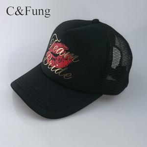 Polyester Fedora Caps a74f64047c7f