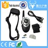 New products 2016 progressive shock best remote dog trainer collars
