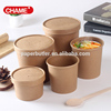cheap 16oz kraft paper soup cup, wholesale single wall disposable soup bowl