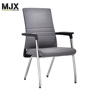 New design chrome metal frame office PU guest chair four legs meeting chair