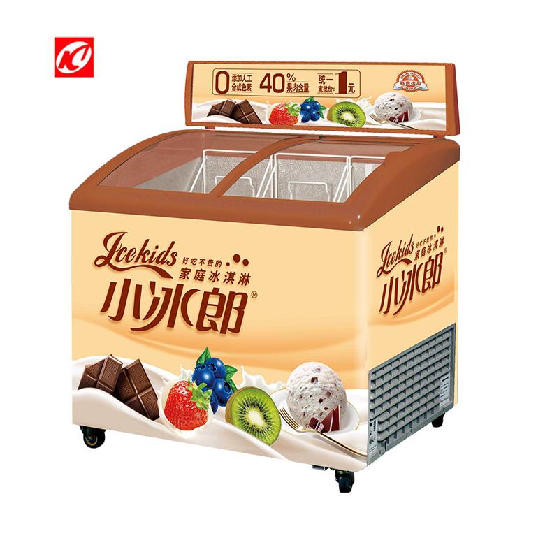 Sliding Glass Door Ice Cream Chest Freezer Showcase 350l Buy Ice