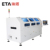 Reflow oven for Led Light Production  With Low Price