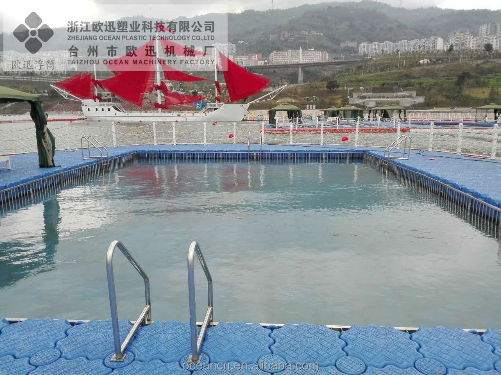 Pertanian pertanian mengambang kolam renang produk plastik for Pool plastik