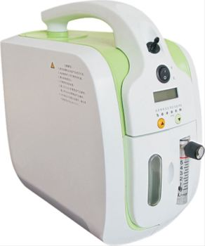 Widely Used Light Weight Room Oxygen Concentrator