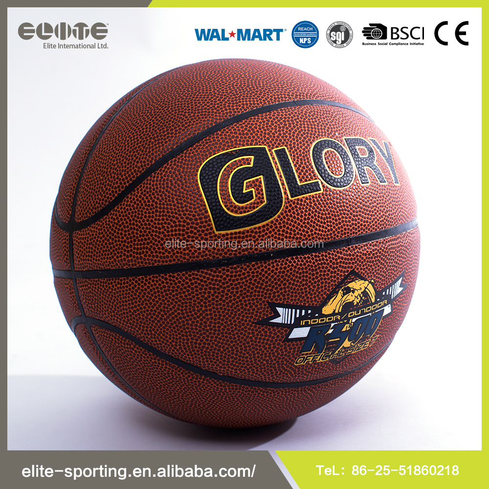Top products hot selling new 2016 pu stress basketball , basketball rubber ball , custom basketball ball