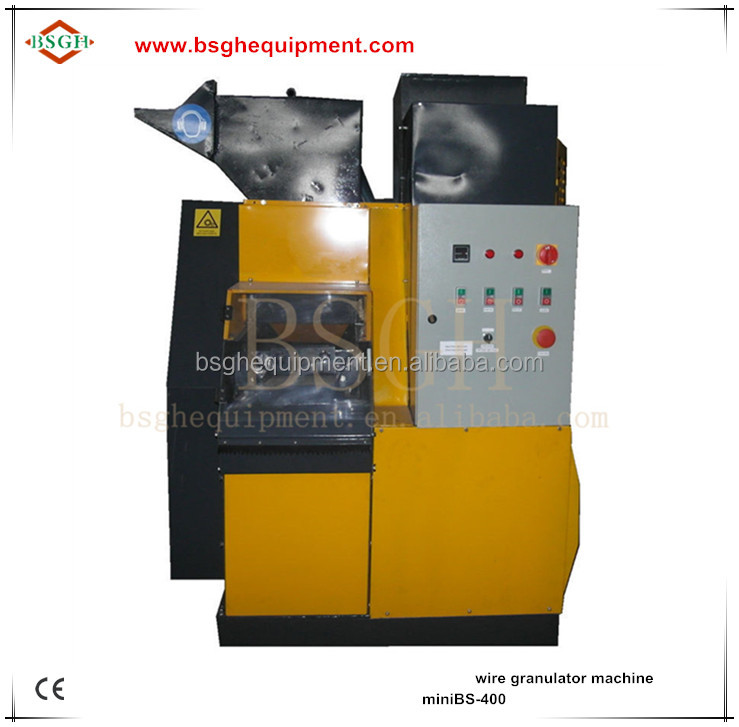 universal scrap copper aluminium wire cutter grinder recycling machine