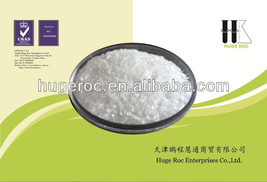 Sweet flavor agent sodium cyclamate cp95