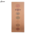 Amazon Hot Sell Natural Rubber  Cork Yoga Mat Eco Friendly