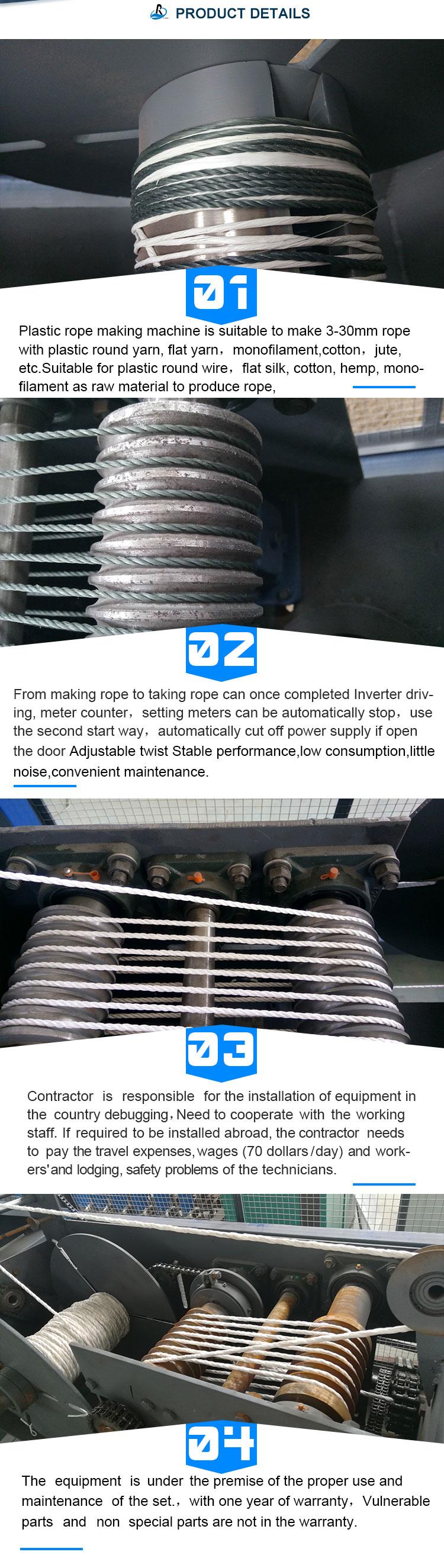 ผู้ผลิตมืออาชีพผ้าฝ้ายพลาสติกเชือกถักเปียสายเครื่องทำ