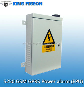 GSM SMS GPRS power cable anti-theft Alarm S250