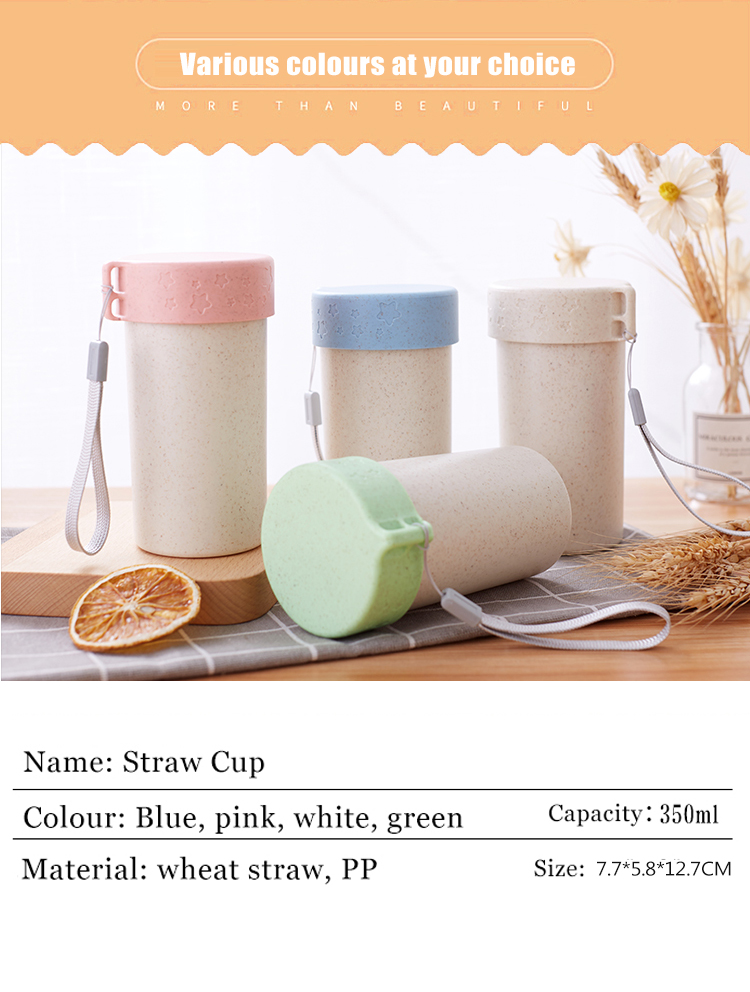 2019 Biodegradable Candy-colored Wheat Straw Plastic Water Cup