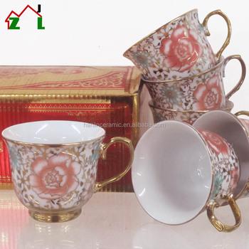 Cheap 220cc Ceramic 6 Pcs Big Coffee Tea Cup Set Gold Buy