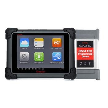 New Pro Ms908p With J2534 Ecu Reprogramming Autel Autel Maxisys Pro Ms908p  Car Diagnostic Tool - Buy Ms908p,Original Ms908p,Autel Maxisys Pro Ms908p