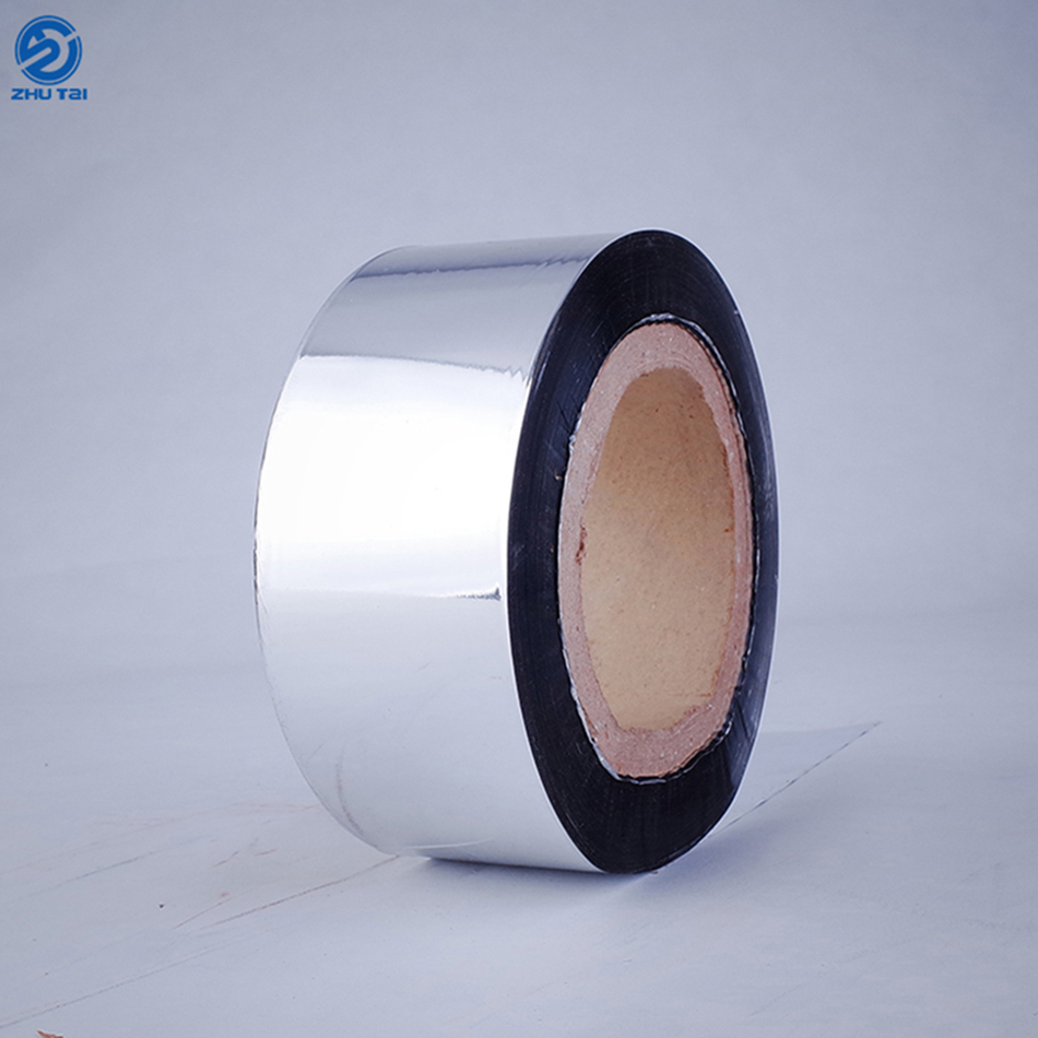 Metalized laminating translucent thin pet film roll factory
