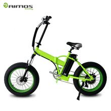 "20"" 250W low price israel folding electric bicycle/folding e bike//foldable fat tire electric bike"