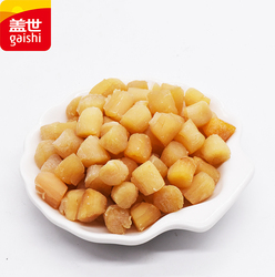 China Dalian Made Dried Bay Scallops with Differenet Sizes Moisture 25% Salt Content 7%
