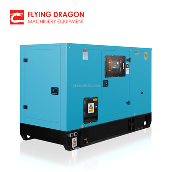 Cheapest price china silent yangdong 15kw dynamo diesel generator with high quality