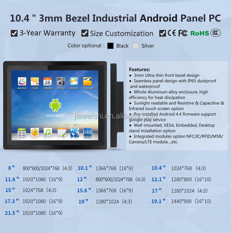 3mm frame Embedded android industrial 10.4 inch panel PC all in one panels mini server computer for self-service coffee vending