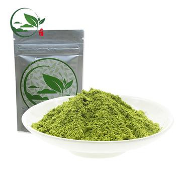 2018 New Organic Matcha Green Tea Bags Bag Product On Alibaba