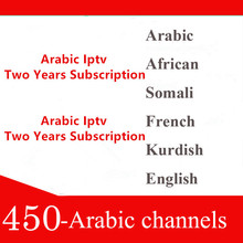 Arabic Iptv Two Years Subscription