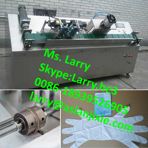 medical mask making machine/non woven face mask machine/hand mask making machine