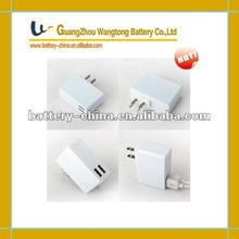 2.1A Output, USB Wireless Wall Charger Adapter for iPad Samsung Galaxy Note