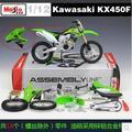 Hot sale Kawasaki KX 450F 1 12 DIY Assembled model kids toy boy Maisto motorcycle Mountain