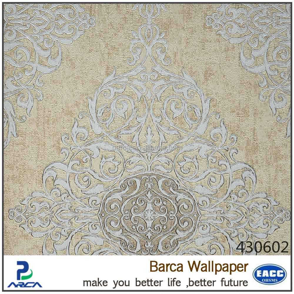 Discounted wallpaper heavy embossed 3d effect wallpaper for 3d effect wallpaper for home