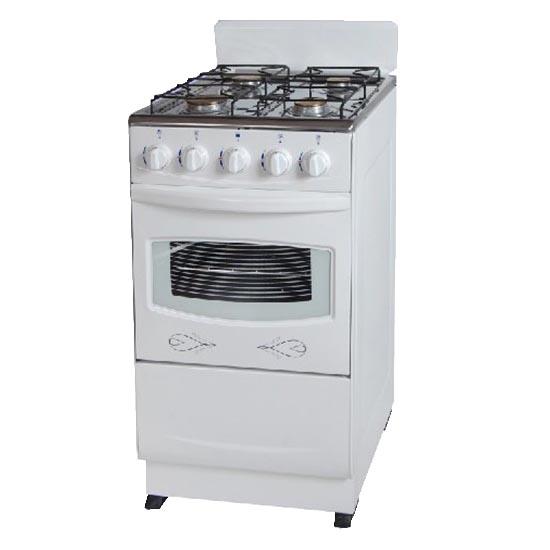 Gas Freestanding Cooker With 4 Burner 50l Gl Door