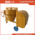 Semenis 3HP Electric Cement Mixer, 11 cu. Ft/350L/ 1 bags, Topall Portable Cement Concrete Mixer