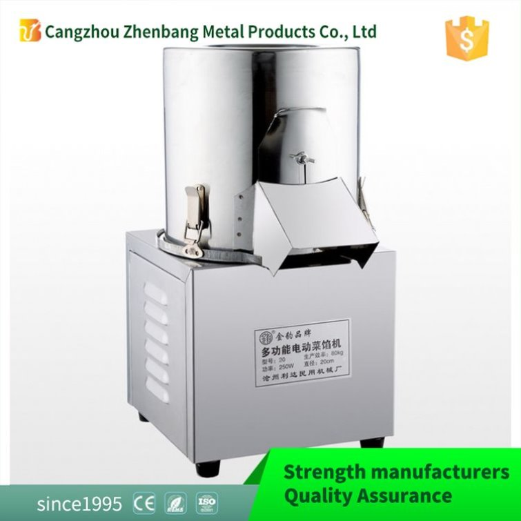 Sales promotion highly efficient fruits and vegetable processing equipment