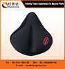 hot sale soft gel bicycle/bike saddle/seat cover