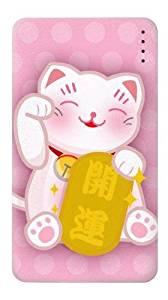 R3025 Pink Maneki Neko Lucky Cat Universal INNOVE 4000mAh Portable USB External Battery Charger Power Bank For Mobile Phones