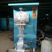 Widely use good performance spout pouch filling capping machine / uht milk packing machine