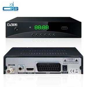 Upgrade software download dvb s2 satellite receiver