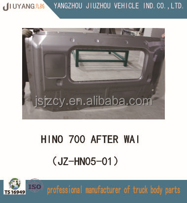 For HINO 700 truck auto parts rear covering plate metal