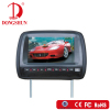 9 inch removable car headrest dvd with speakers