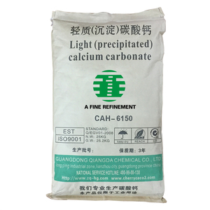 Hot selling Feed grade ultra fine and ultra white limestone powder precipitated calcium carbonate