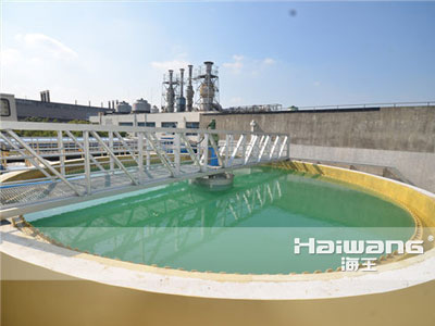 Haiwang High Efficient Factory Price Dewatering Sludge Mining Thickener