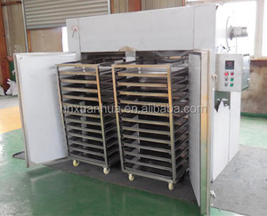 stainless steel dried chilli pepper machine/chilli pepper dehydrator/ chilli pepper dryer